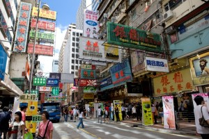 Doing business in Hong-Kong