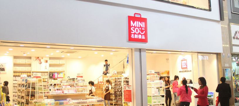 Fast Fashion Industry in China: The Success of Miniso in China