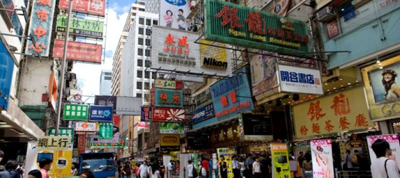 How to start a business in Hong Kong