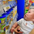 China Baby Formula Analysis: A complete Overview of the Infant Formula